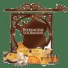 Produits Patrimoine Gourmand